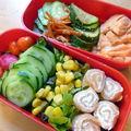 Bento 81: saumon et légumes...