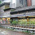 Maison de the japonaise