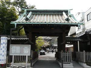 Canalblog_Tokyo03_13_Avril_2010_045