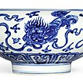 An extremely rareand large blue and white 'lion' bowl, Ming dynasty, Chenghua period (1465-1487)