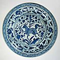 Dish with qilin, 1350, Yuan dynasty.Unknown artist potter, porcelain, decorated in underglaze blue. www.rijksmuseum.nl