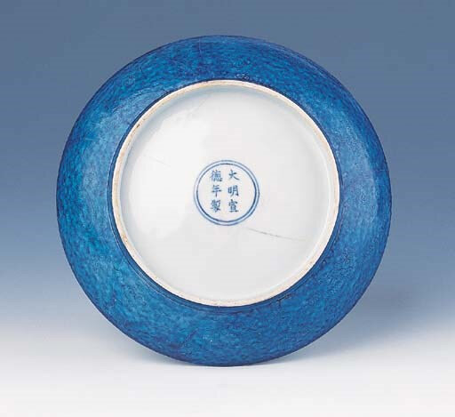 A turquoise-glazed anhua-decorated dish, Xuande six-character mark and of the period (1426-1435)