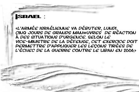 Israel060408