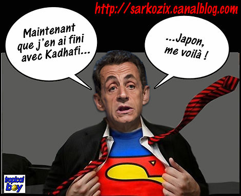 supersarkojapon