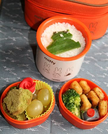 bento_miffy_complet