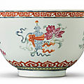 A famille-rose 'baxijiang' bowl, daoguang seal mark and period (1821-1850)