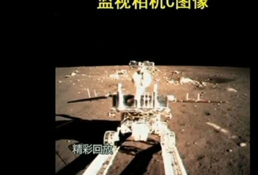 chine inde lune mars 2013 spatial