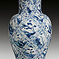A rare blue and white vase and cover, kangxi period (1662-1722)
