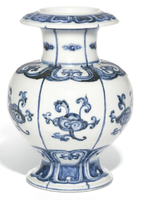 A Rare Blue And White Pomegranate Vase Mark And Period Of Xuande