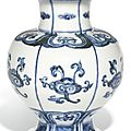 A rare blue and white 'pomegranate' vase, mark and period of xuande