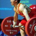 Jo-2008: une première médaille pour le vietnam en haltérophilie