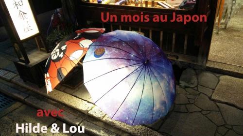 Le mois japonais