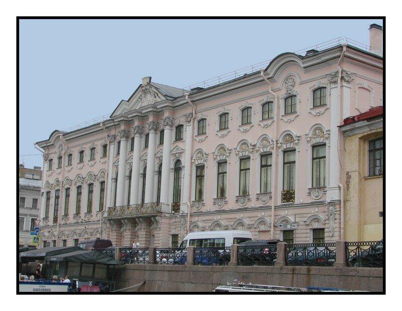 Russie 98