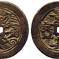 Vietnam. canh hung (1740-87). bronze large cash, obv ,rev dragon and clouds, 46mm (sch 73)