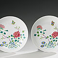 A 'famille-rose' dishes, yongzheng marks and period (1723-1735)