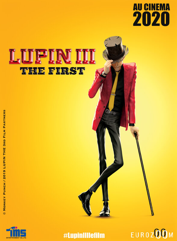 lupin-iii-the-first_49908678681_o