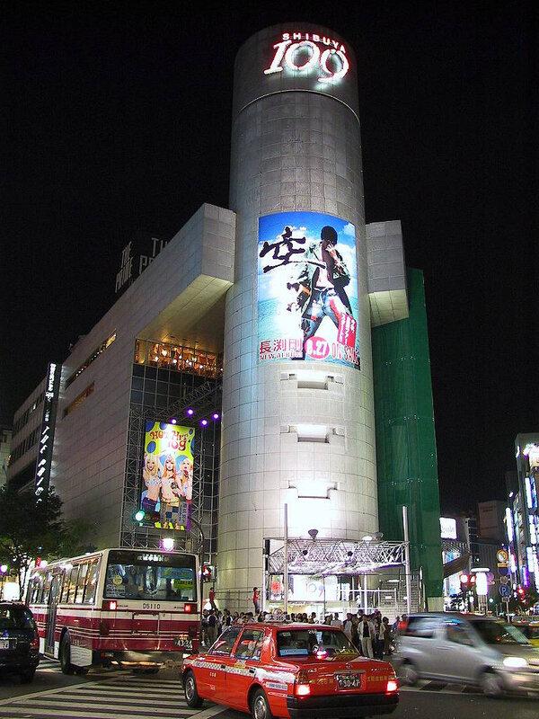 Canalblog Shibuya 109 028