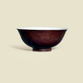 A fine aubergine-glazed incised 'dragon' bowl, daoguang six-character seal mark in underglaze blue and of the period (1821-1850)