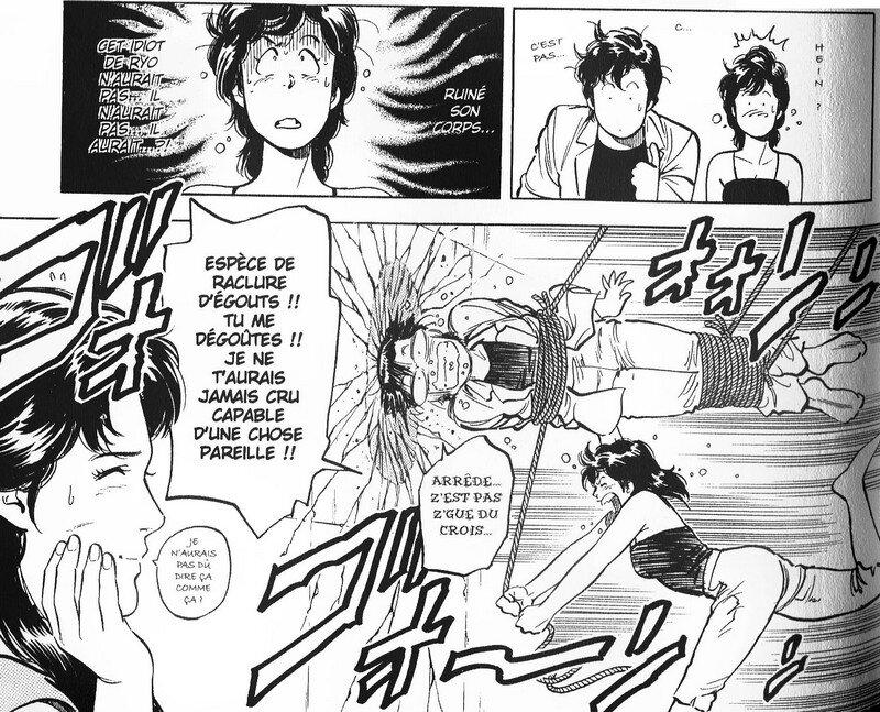 Canalblog Japon Manga City Hunter Massues Autres Tome13 12