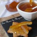 Gelée de thé de noël aux écorces d'orange confites