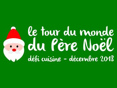 defi_tour_du_monde_du_pere_noel_400x300