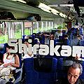 リゾートしらかみ Resort Shirakami 青池 キハ48形