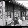 PEKIN - au temps des hutongs