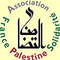 Afps - gaza, palestine : halte au massacre, envoi d'urgence d'un navire hôpital.
