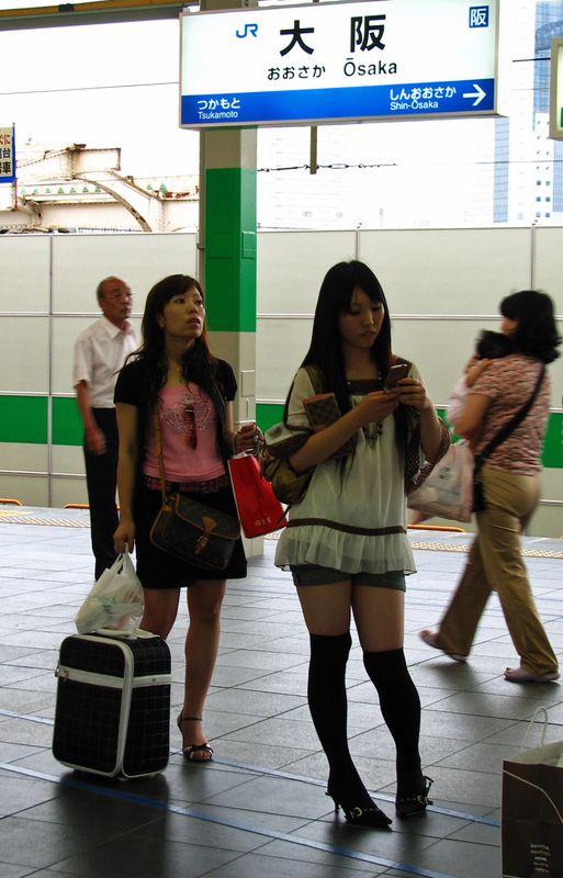 Japon_2008_491