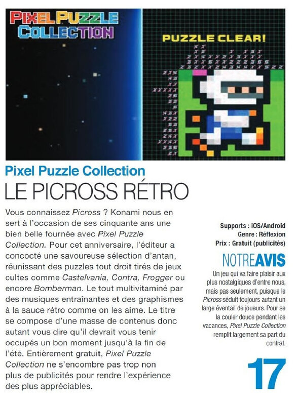 PIXEL PUZZLE COLLECTION1