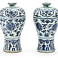 A pair of blue and white vases, meiping, ming dynasty, 16th century