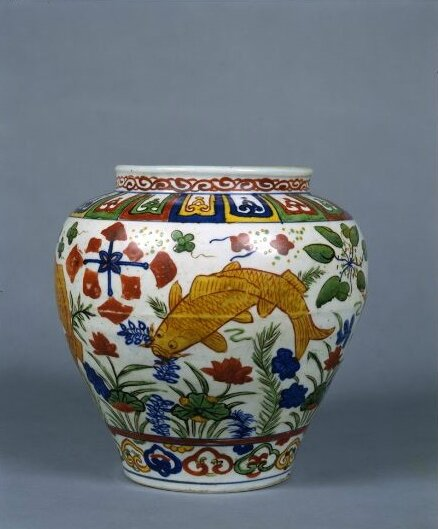 Large, Broad-Shouldered Jar with Decoration of Fish and Aquatic Plants, Jiajing period, 1522-1566, Ming dynasty, 1368-1644. Harvard Art Museums/Arthur M. Sackler Museum, Bequest of Samuel C. Davis, 1940.205 © 2013 President and Fellows of Harvard College.