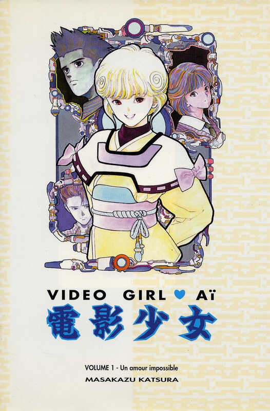 Canalblog Manga Video Girl Ai 02 Edition VF