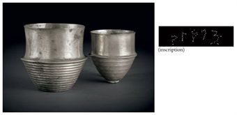 two_silver_cups_gandhara_circa_late_1st_century_bc___early_1st_century_d5347291h