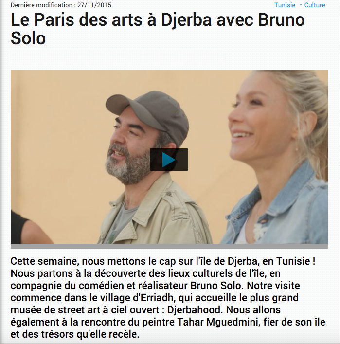 paris-des-arts-djerba
