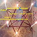 Illuminati, acces a la richesse,la gloire et la celebrite