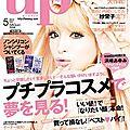 [cover] bea's up mai 2012