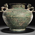 An unusual bronze ritual wine jar, fou, late spring and autumn period, 6th century bc