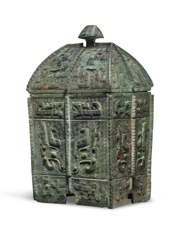 2013_NYR_02689_1126_000(a_rare_finely_cast_bronze_ritual_wine_vessel_and_cover_fangyi_shang_dy)