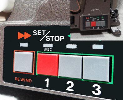 eiki-push-button[1]