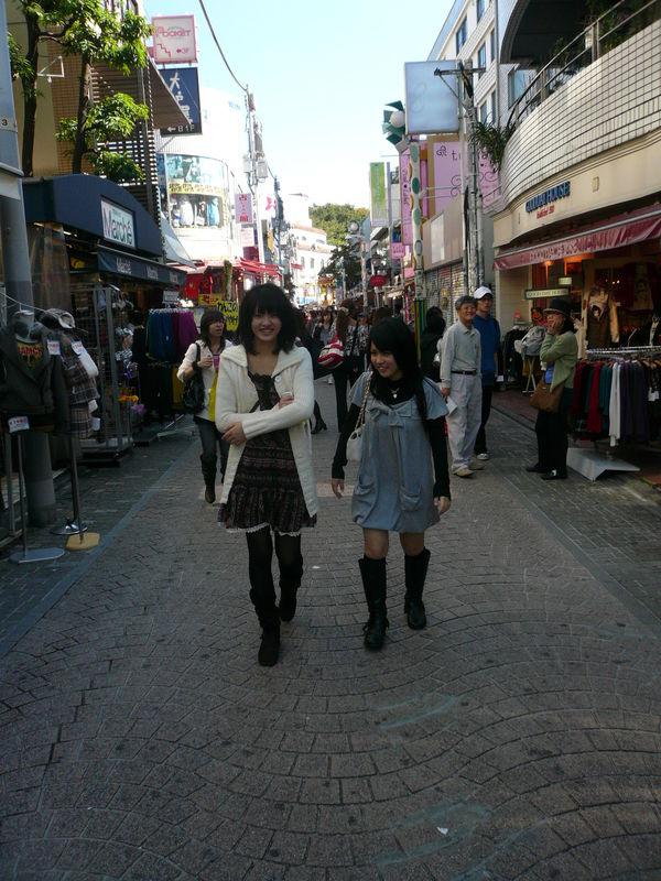 La mode à Tokyo