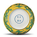 A Ming green and yellow-enamelled 'dragon' dish, Zhengde four-character mark within double-circles and of the period (1506-1521)