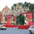 (9n)- Thailande - Bangkok