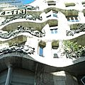 Costa Brava - Barcelone - Tossa del Mar - Girona - 8- 11 mars 059