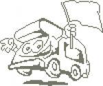 camping car grille petit