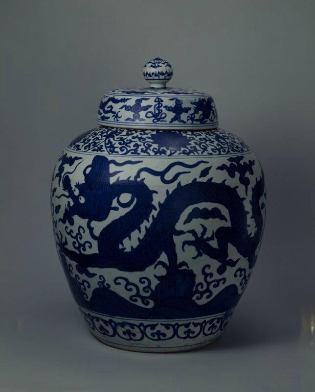 Blue-and-white Covered Jar with Cloud and Dragon Designs, Marked with a Chinese Character for 'Longevity' (Shou), Jiajing reign (1522-1566), Ming dynasty (1368-1644)