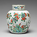 A famille verte jar and cover, qing dynasty, 18th century