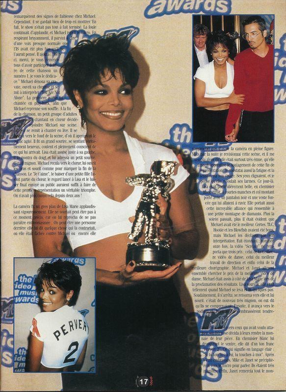 VMA 19950006