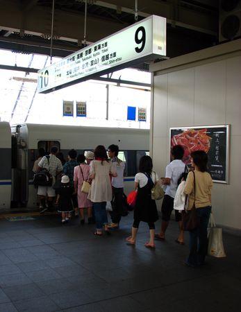 Japon_2008_237