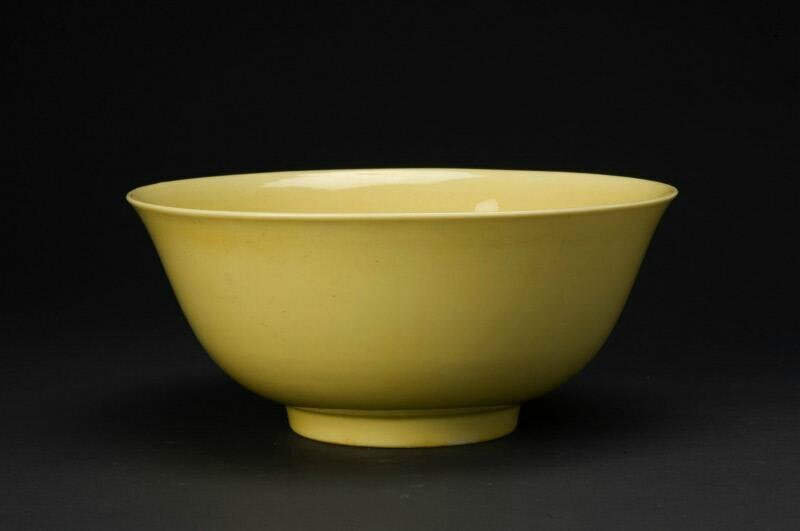 Yellow glaze porcelain bowl, Ming dynasty, Jiajing six-character mark within double-circles and of the period (1522-1566)